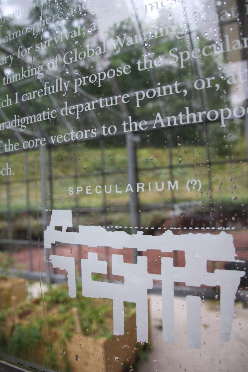 Luis Berrios-Negron: Passage of the Specularium. Photo Taru Elfving.
